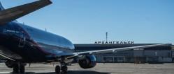 Авиабилеты Архангельск