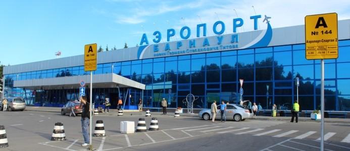 Авиабилеты Барнаул