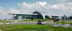 Авиабилеты Белгород