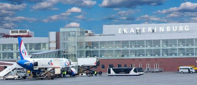 Авиабилеты Екатеринбург
