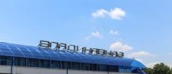 Авиабилеты Владикавказ