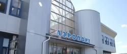 Авиабилеты Вологда