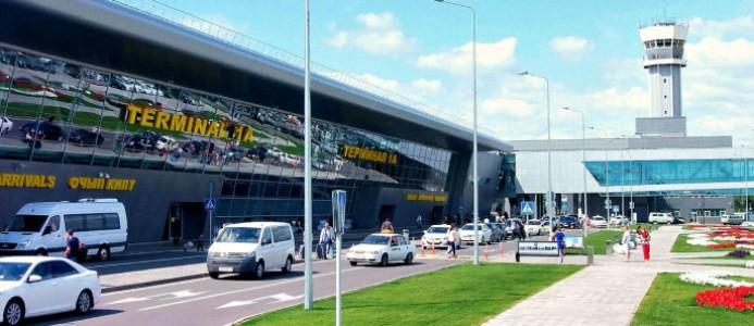 Авиабилеты Казань